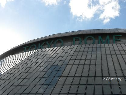806東京ドーム到着.jpg
