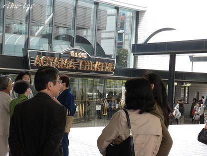 601青山劇場も開場待ち.jpg