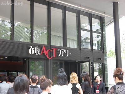 706赤坂ACTシアター.JPG
